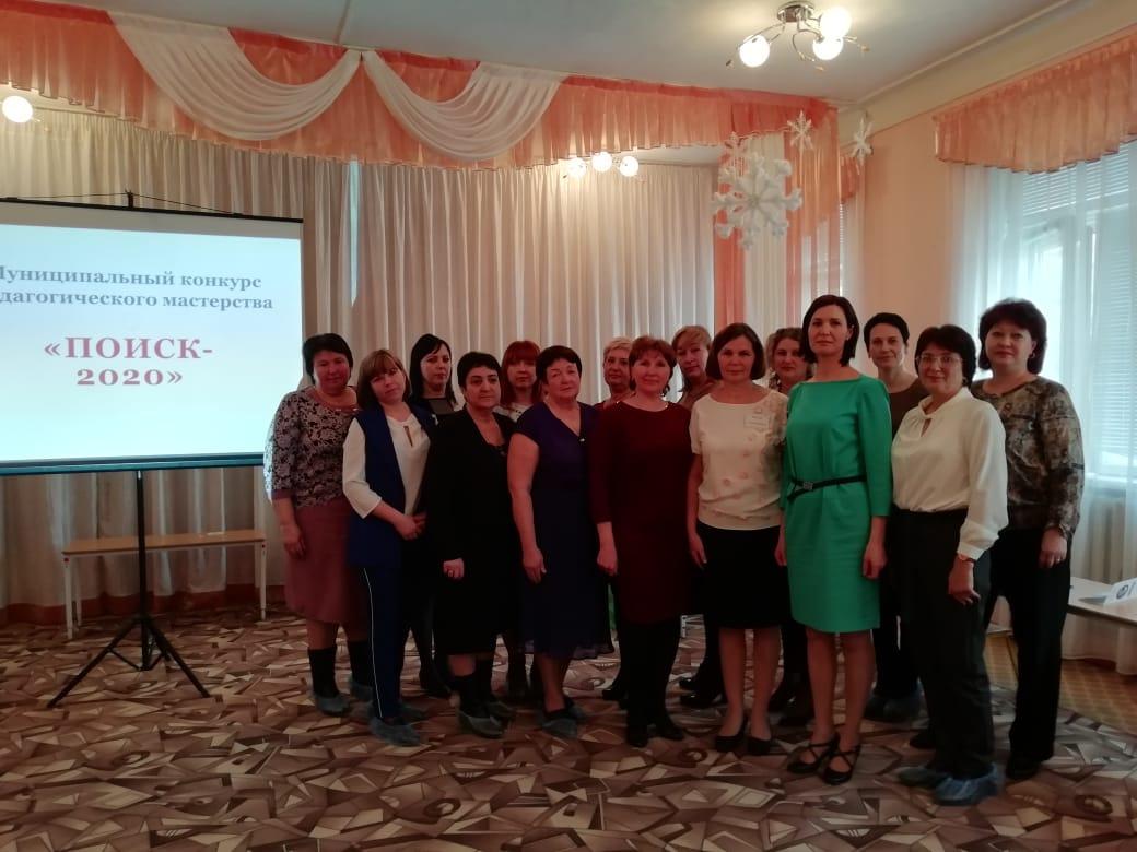 Выступление на муниципальном конкурсе педагогического мастерства «Поиск-2020»